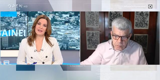 Ι. Μάζης:  Εμείς για την Ποντιακή Γενοκτονία κάτι ψιθυρίσαμε επί Ανδρέα Παπανδρέου και δεν το συνεχίσαμε γιατί ενοχλούμε την Τουρκία