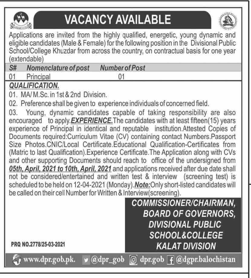 Balochistan Divisional Public School & College Khuzdar Jobs 2021 in Pakistan