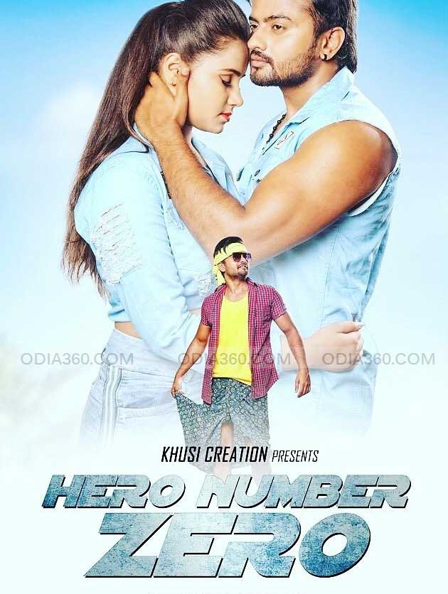 Hero Number Zero Odia Movie Cast, Crews, Release Date, Poster, HD Videos, Info, Reviews