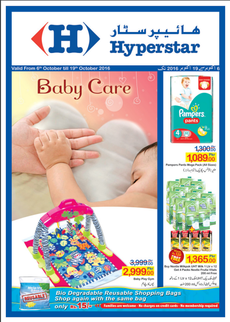 Hyperstar Promo (6 Oct-19 Oct, 2016)
