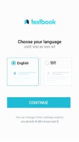 select-language-testbook-app-loot