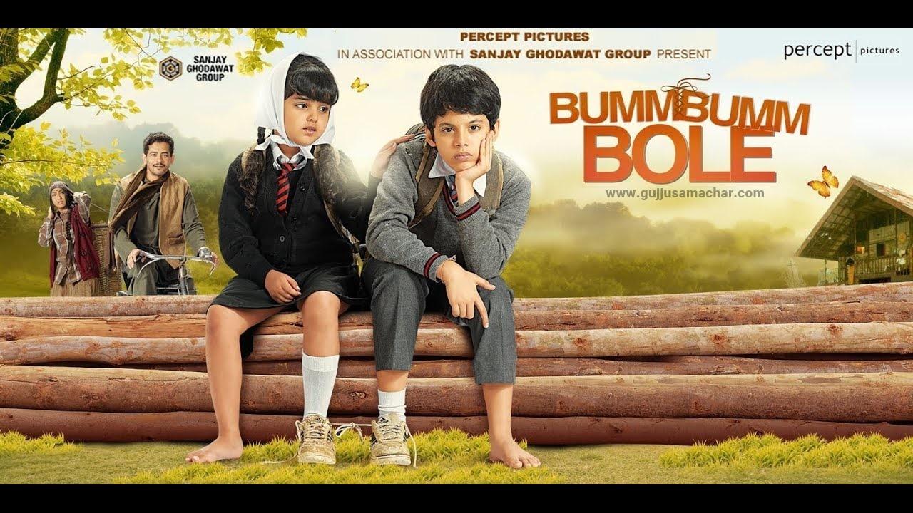 Bumm Bumm Bole Movie