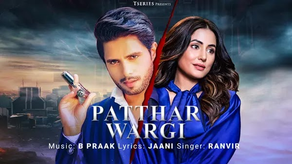 Patthar Wargi Lyrics - Ranvir | B PRAAK & JAANI
