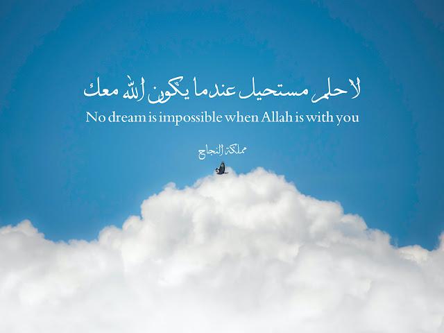 اقوال بالانجليزية مترجمة الى العربية
