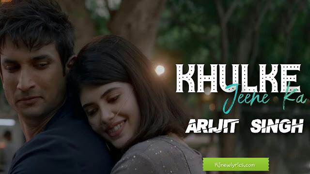 Khulke Jeene Ka Lyrics | Dil Bechara movie Songs | Arijit Singh Shashaa Tirupati