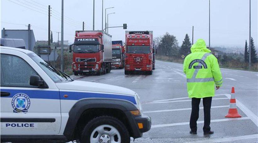 Απαγόρευση κυκλοφορίας φορτηγών αυτοκινήτων σε τμήματα του αυτοκινητοδρόμου Α.Θ.Ε. ενόψει του Δεκαπενταύγουστου