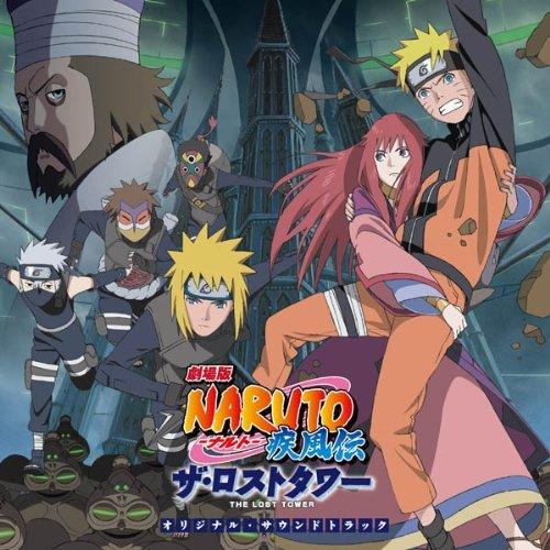 "Openings Naruto Download Mp3: ""ENTERTAINMENT"": Naruto Shippuden Movie 4"