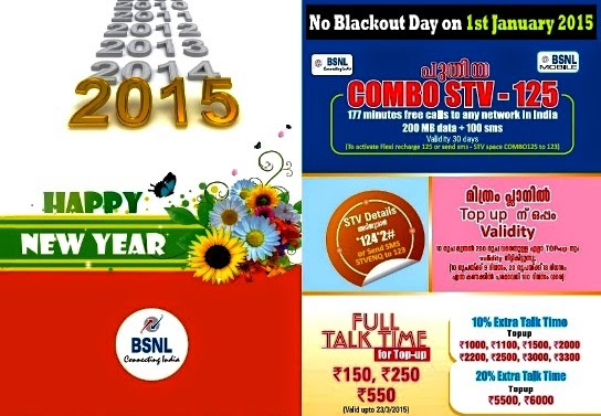 bsnl-new-year-offers-2015