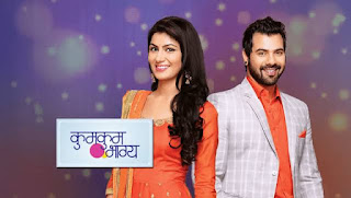 Kumkum Bhagya 29 November 2019 Full Episode