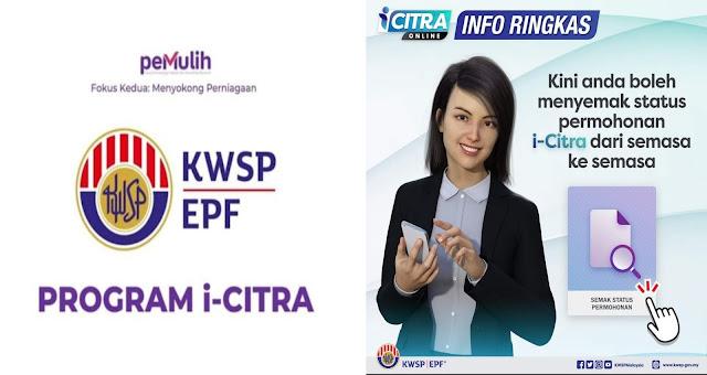 Semakan Status Permohonan i i-Citra KWSP 2021 Online (Rayuan)