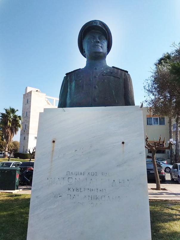 kARTson: Κόρινθος-σήμερα 28 Οκτωβρίου και ο φίλος μου ο Κυριάκος έγραψε για  την προτομή του Μιλτιάδη Ιατρίδη.