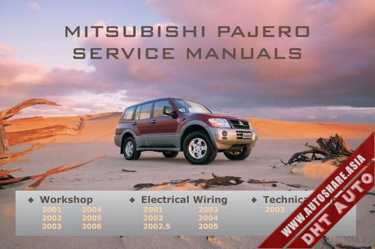 Mitsubishi Ebook Soft   Service Manual  Mitsubishi Pajero