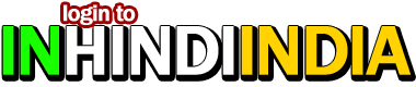in Hindi India - कुछ भी करना सीखे