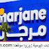 Marjane recrute des Profils RH Débutants et un Acheteur