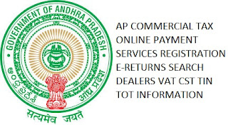 AP Commercial Tax pay online search Registration status view details.