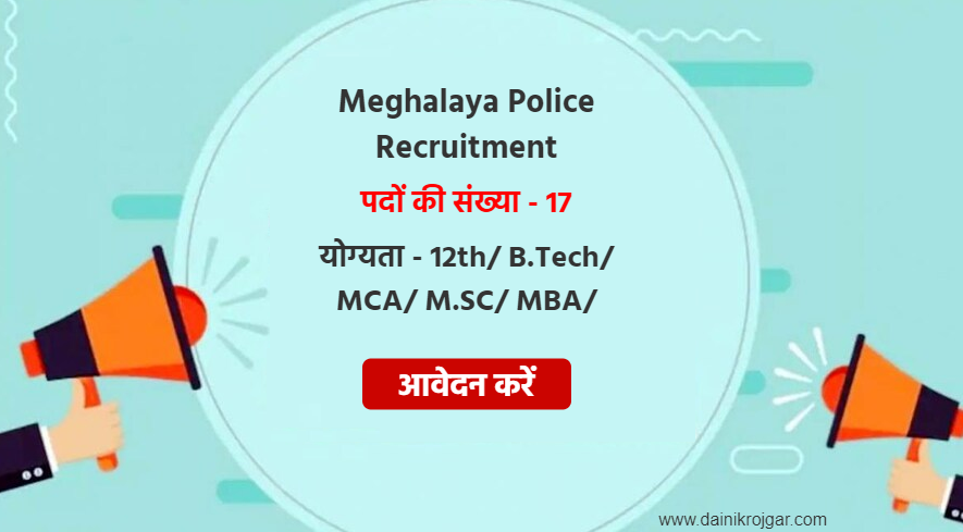 Meghalaya Police Consultant & Other 17 Posts