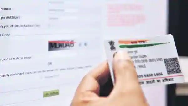 Aadhaar से जुड़ी बेहद जरूरी है ये जानकारी, बायोमेट्रिक सुधार के लिए कोई मांगे पैसे! तो यह करें कार्रवाई