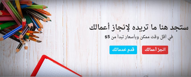 موقع-أي-خدمة-iKhedmah