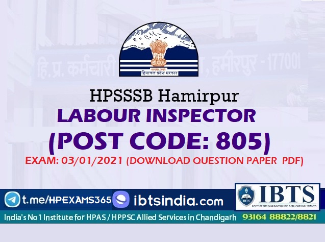 HPSSSB Labour Inspector Question Paper (Post Code: 805) held on 03/01/2021 (Download PDF)
