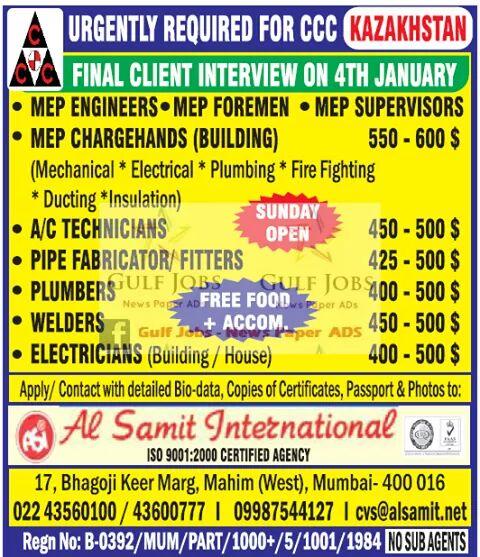 Gulf Job Indian Office Gulf Job Interviews In Mumbai 03
