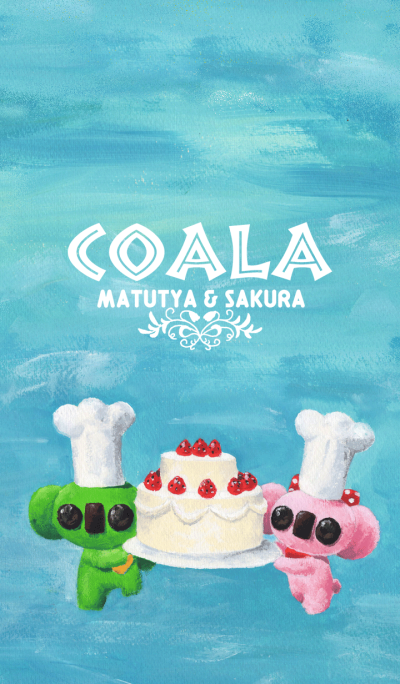 Koala matutya and sakura. Cake shop.