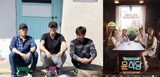 新一季《一日三餐》《尹食堂》確定製作 車勝元+柳海真+孫浩俊、尹汝貞+李瑞鎮+鄭裕美+朴敘俊全員回歸演出