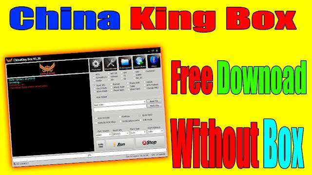 ChinaKing Box 1.36 Free Downoad Without Box