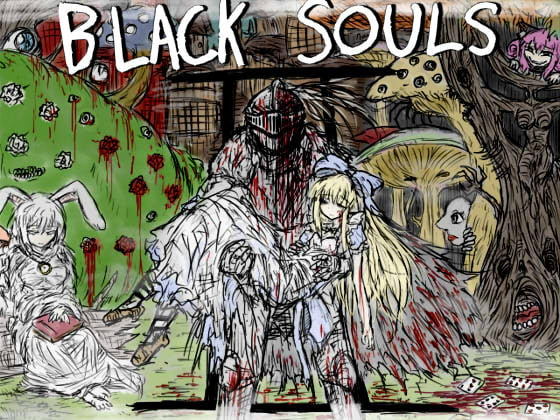 [H-GAME] BLACKSOULS II