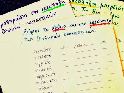 http://www.infokids.gr/2013/11/treis-askiseis-poy-tha-voithisoyn-to-pai/?utm_source=rss&utm_medium=rss&utm_campaign=treis-askiseis-poy-tha-voithisoyn-to-pai