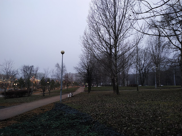 Гольяновский парк