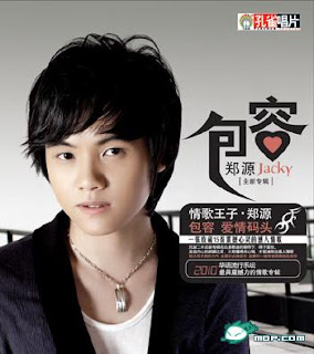 Zheng Yuan (郑源) - Zhe Yi Ke (这一刻)