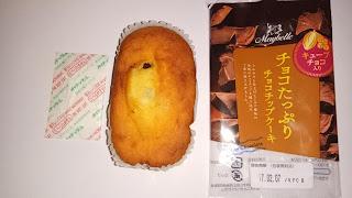 Rozpakowana babeczka Choco Tappuri Choco Chip Cake