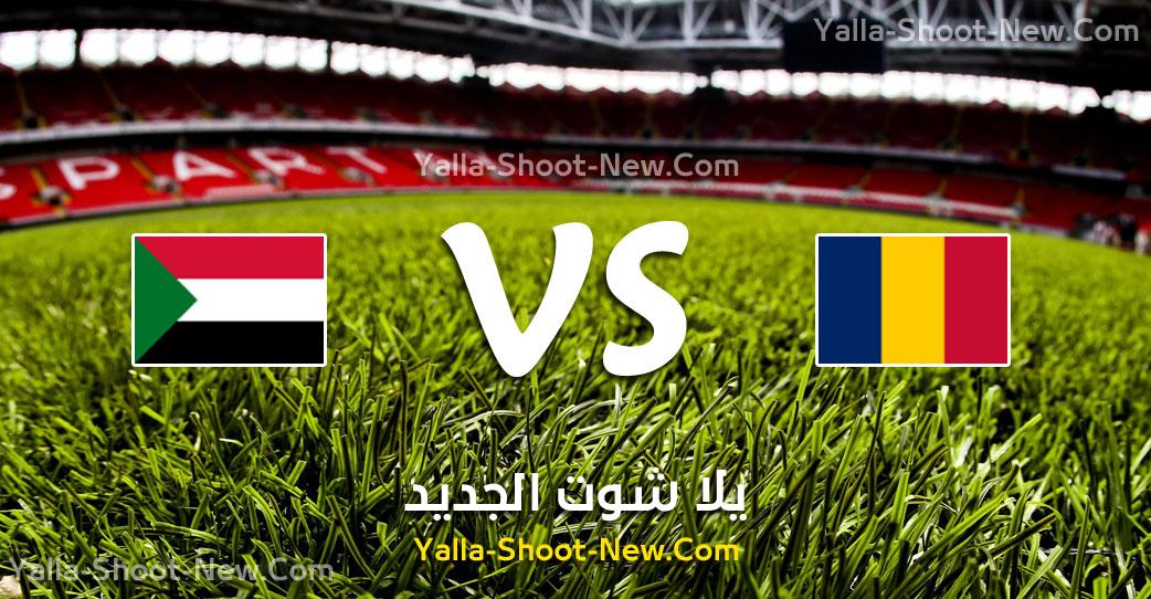 مباراة السودان وتشاد