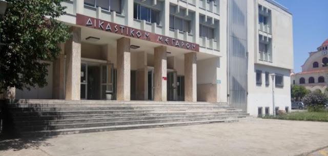 Αγρίνιο: 9 αθωώθηκαν και οι υπόλοιποι έπεσαν στα μαλακά για τις ναφθαλίνες στα σχολεία