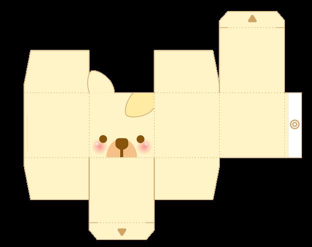 caja de perrito