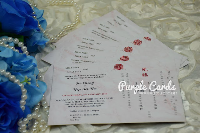 wedding photo invitation card print, english and chinese, digital, modern, double happiness, hao xiang chi seafood, setia alam, buffet, printer, kuala lumpur, selangor, perak, penang, melaka, johor bahru, singapore, terengganu, kedah, kelantan, pahang, bentong, marble background, pink, blue