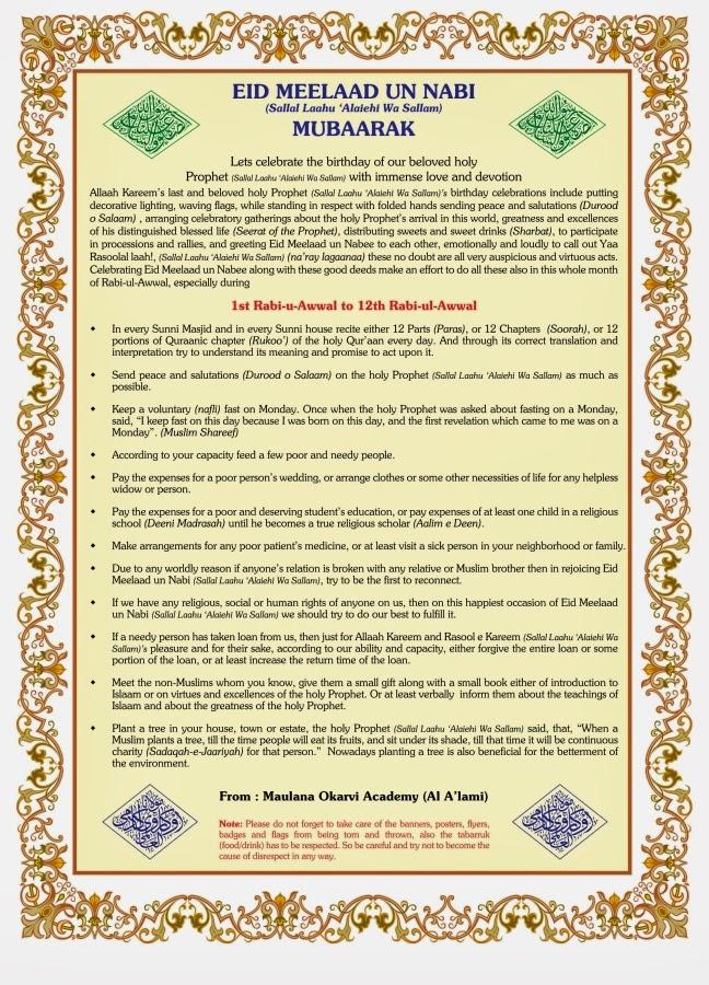 Eid Meelaad un Nabee Poster- 2014 -Poster -Maulana Okarvi