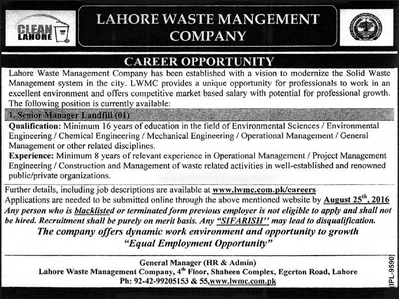 Lahore Waste Management Company jobs 2016