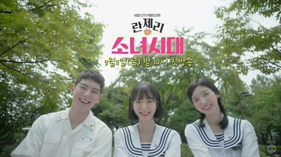 SINOPSIS Girls' Generation 1979 Episode 1 - Terakhir (UPDATE)