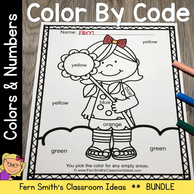 Click Here to Download Sunny Spring Color By Code Know Your Colors and Know Your Numbers Bundle #FernSmithsClassroomIdeas