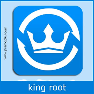 تحميل كينج روت King Root
