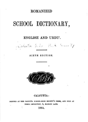 Romanized school dictionary, English and Urdu by Calcutta DOWNLOAD in PDF