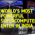 WORLD'S most powerful supercomputer  DGX-1 now is in india