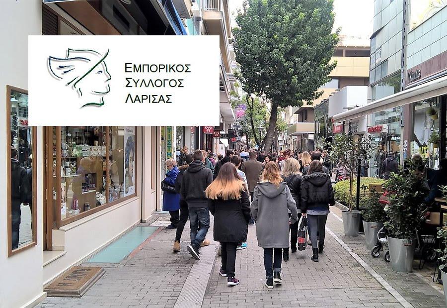Από την Τρίτη σε ισχύ το χειμερινό ωράριο στην αγορά της Λάρισας – Προαιρετικά ανοιχτά τα καταστήματα την Κυριακή 3 Νοεμβρίου