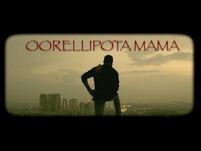 Oorellipota Mama Song Lyrics In Telugu - ChowRaasta
