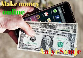 कैसे कमाए पैसे मोबाईल से ?बेस्ट टिप्स Amazon Affiliate program