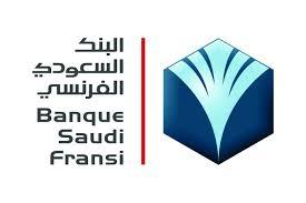 وظائف البنك السعودي الفرنسي برواتب 10 آلاف ريال 1442