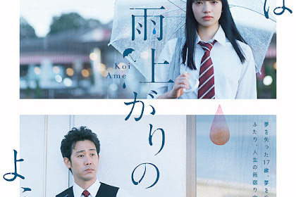 Sinopsis After the Rain (2018) - Film Jepang