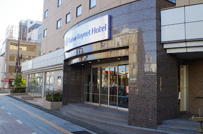 Daiwa Roynet Hotel Toyama, Toyama Prefecture.