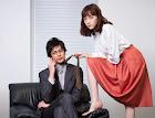Kono Otoko wa Jinsei Saidai no Ayamachi desu ganha série live-action